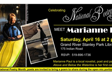 Marianne Paul invitation